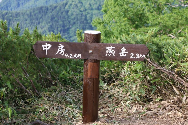 2014-08-02_00279_燕岳.jpg