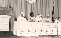 الموسم الثقافي الاسلامي السادس - فندق الخليج الدوحة
