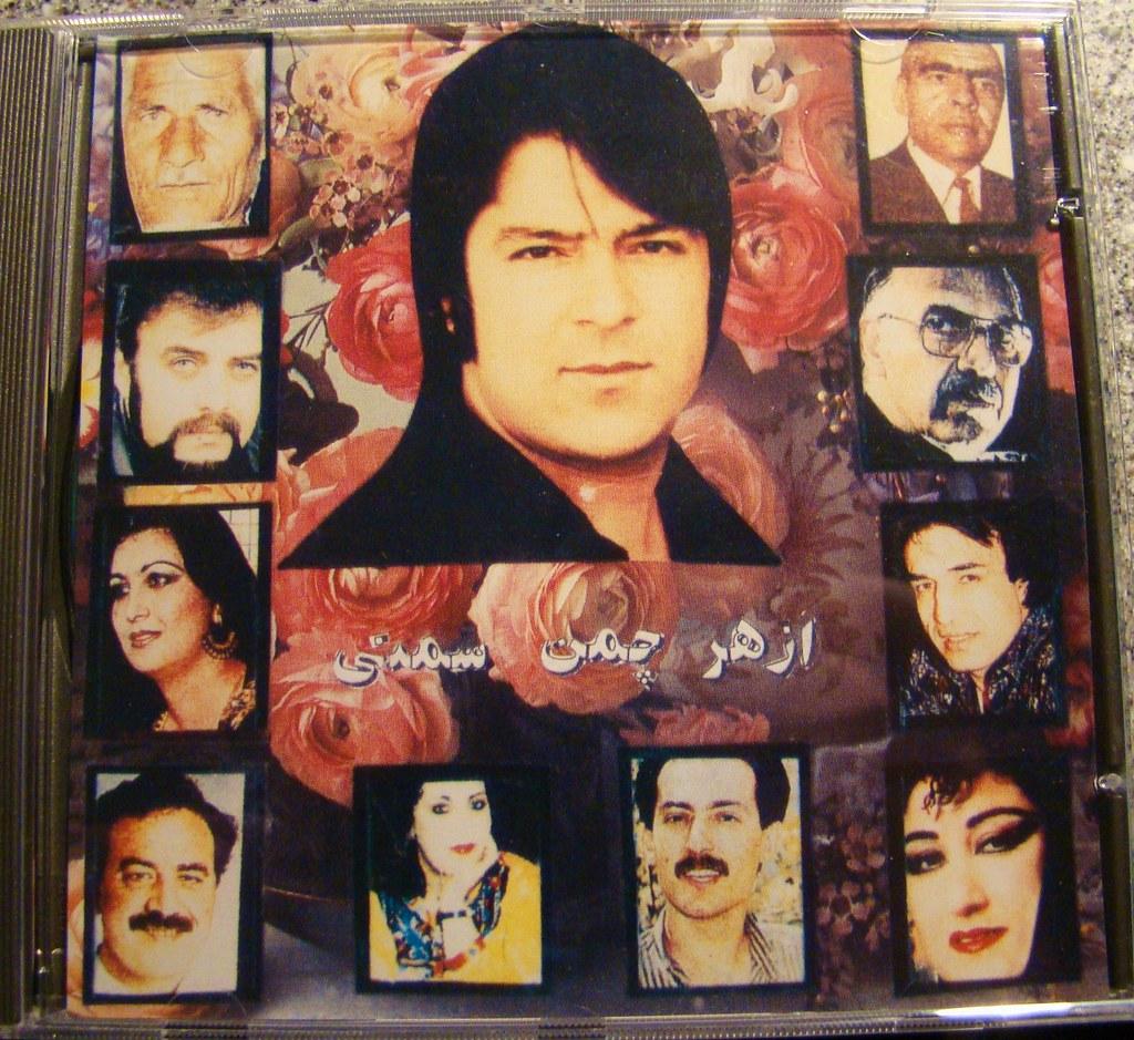 Ahmed Zahir -