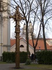 Kaunas, Cross on the Grounds of Šv. Jurgio bažnyčia