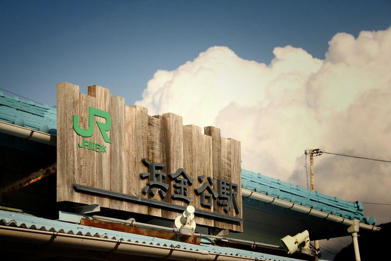 20120311_伊予ヶ岳_0097