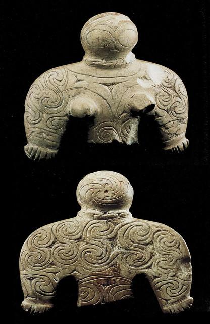 岩偶 Gangū (stone figurine)