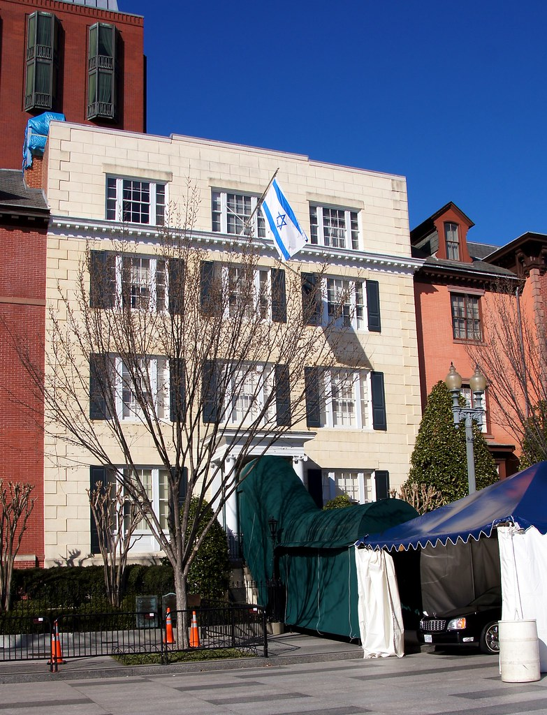 Israeli Flag flies over Blair House, Washington, DC 9785