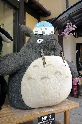 201203-GF2京阪行00227.JPG | by shinnjium chang