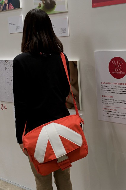 Manfrotto: UNICA III MESSENGER Orange (Limited edition)