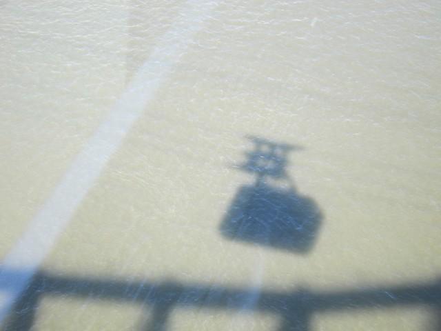 tram shadow
