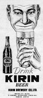 1960 Kirin Beer ad
