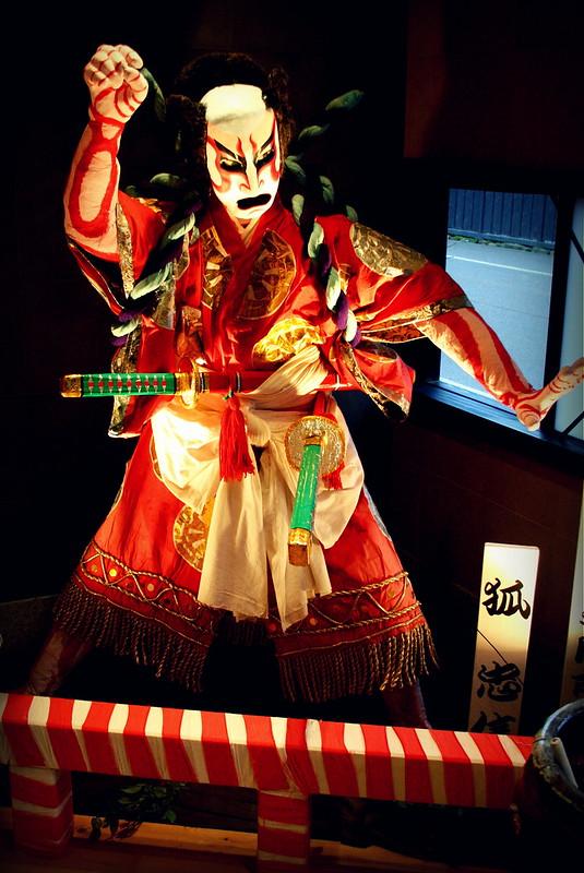 Ragdoll Samurai
