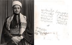 إهداء من محمد محمد الزبيري - اليمن