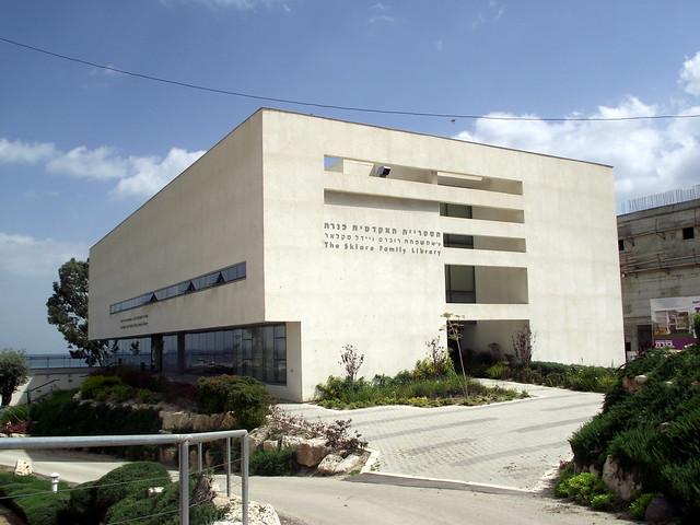 הספריה האקדמית כנרת - שוורץ-בסנוסוף אדריכלים