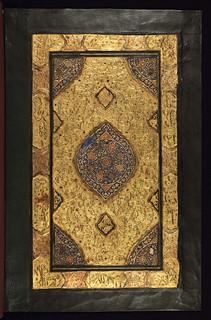 Illuminated Manuscript Koran, Binding, Walters Art Museum ...