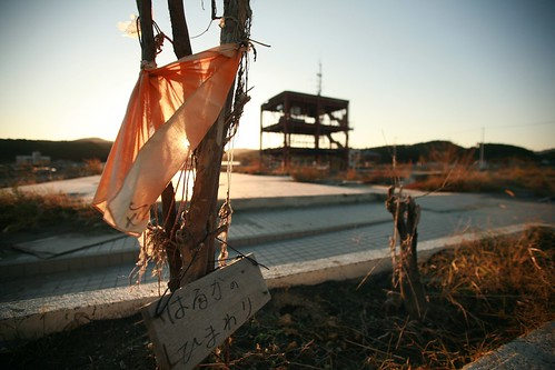 2011年10月18日 南三陸町防災対策庁舎前   by shiggyyoshida