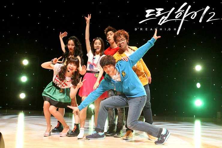 Dream High 2♥ | Ep 11 mau ra diiiii | ๑๑ R o m m i e ๑๑ | Flickr