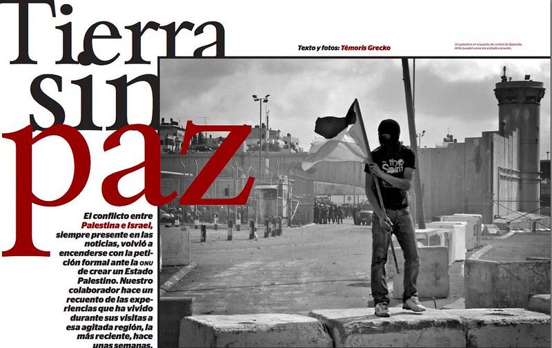 2011 pdf-palestina-foto-cover