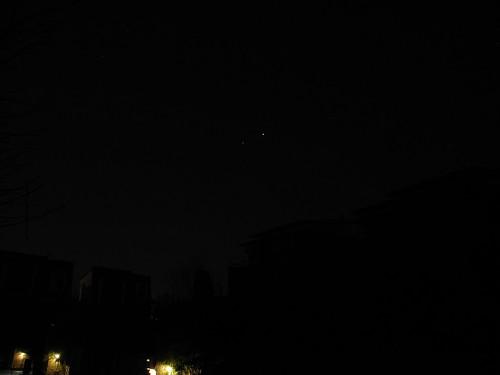 china nerd beijing astronomy