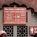 I'11: 08: Agra: Taj Mahal (in fog)