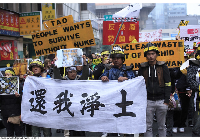 NO nuke demonstration from Lanyu to Taipei 還我淨土