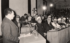 المؤتمر العالمي الأول للدعوة الإسلامية  - طرابلس - ليبيا - 1973