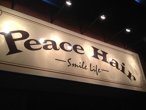 Peace hair - smile life! #engrish | by kalleboo