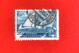 An old stamp