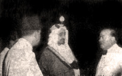 الاميري مع الملك فيصل رحمه الله