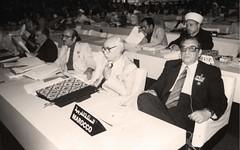 مؤتمر الاعلام الاسلامي العالمي  الاول  - جاكرتا - 3 أيلول 1980