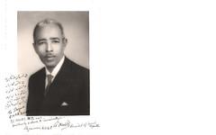إهداء رئيس جمهورية الصومال  - الصومال - 4 كانون الثاني 1965