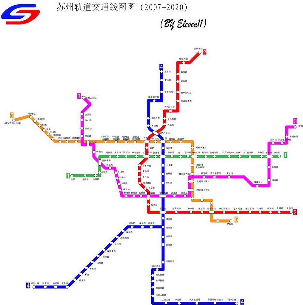 Suzhou Subway Map.Suzhou Subway Map Plans Francis Chen Flickr