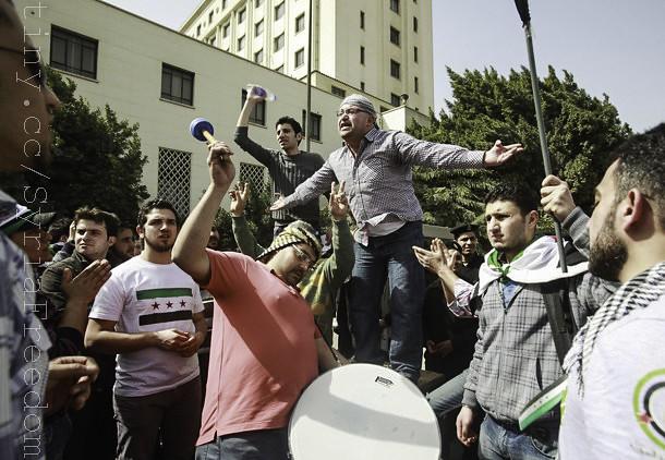Syrian demonstrators chant anti-Syrian government slogans