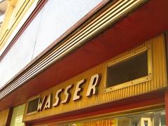 wasser mit gas (i)   by samizdat co