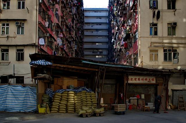 Hong Kong (香港), Mei Kwong Street (美光街), December 2013