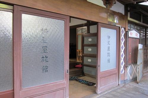伊豆屋旅館〜入り口〜 | by Hisashi Photos