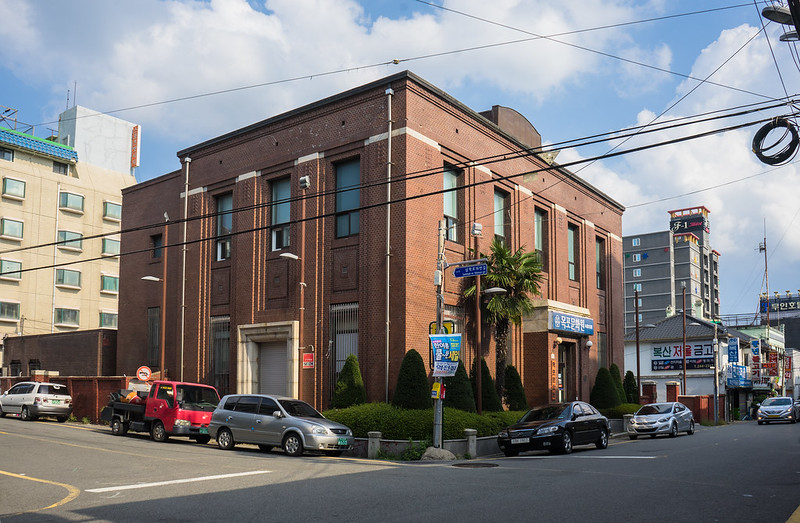 Former Mokpo Branch of Honam Bank, South Korea