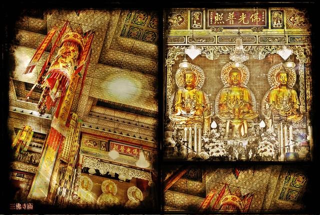 三佛寺庙 - Chinese Temple Trat, Thailand. by SJC