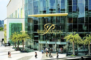 Siam Paragon | by norsez