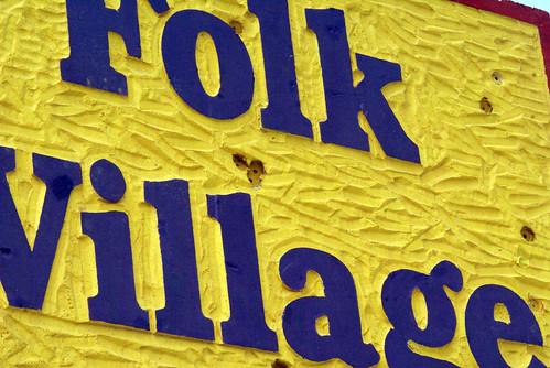 Folk Village. Photo by Bill Sasser.