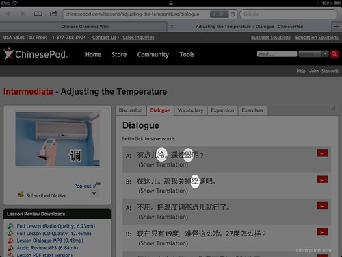 ChinesePod fonts (with Japanese characteristics) | by sinosplice