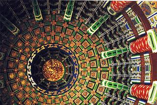Techo del Templo del Cielo, China. | by Joaquín Martínez Rosado