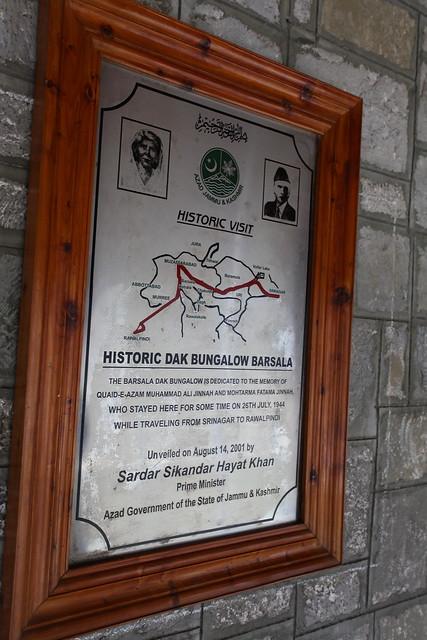 Wall plague dedicated to Dak bungalow at Barsala village, an AJK tourism guest house, near Kohala bridge, AJK, Kashmir