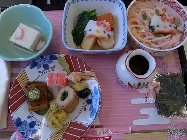 <p>和食のコース</p>