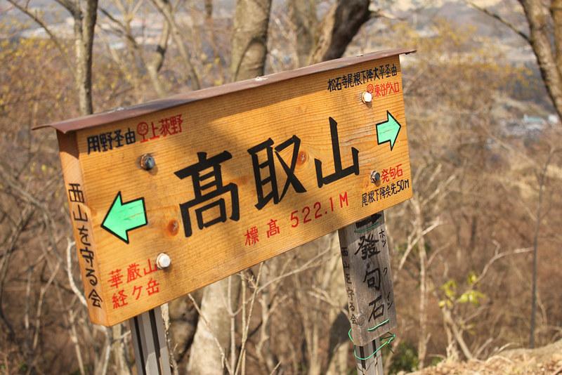 仏果山_57