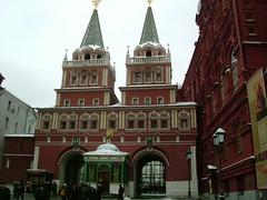 Entré till Kreml