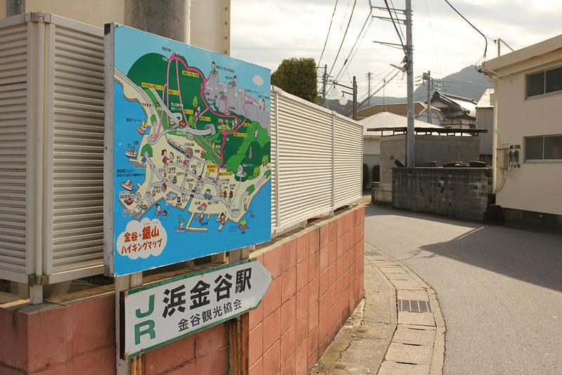 20120311_伊予ヶ岳_0027