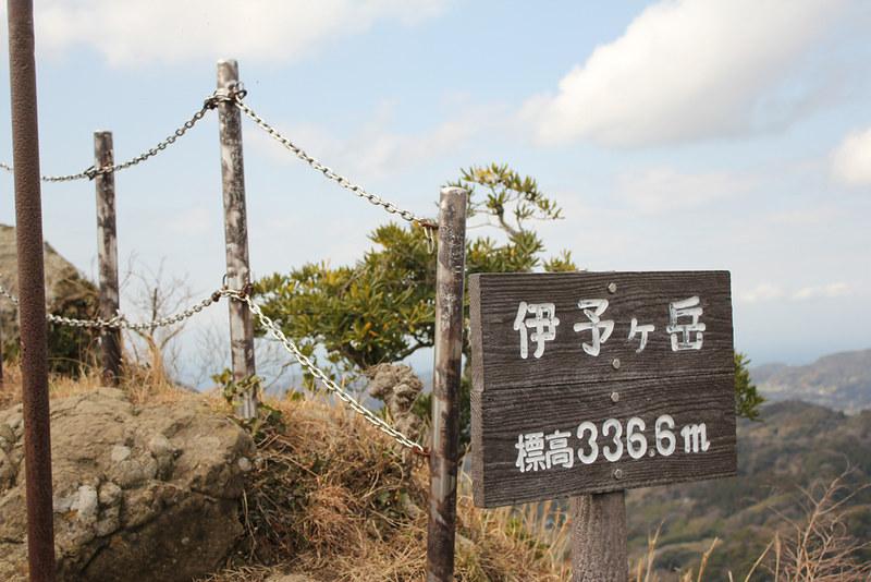 20120311_伊予ヶ岳_0052