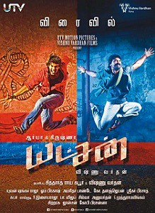 Yatchan 2015 Tamil Movie Full Free Download In MP4 HD 720p