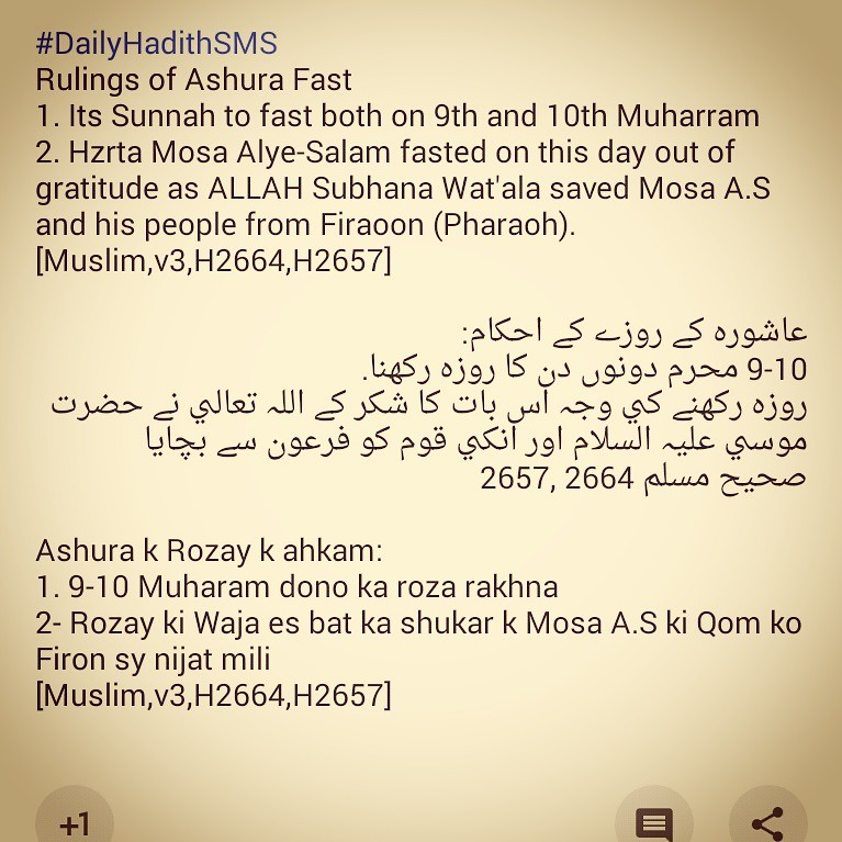 Dailyhadithsms Rulings Of Ashura Fast 1 Its Sunnah To Fa Flickr