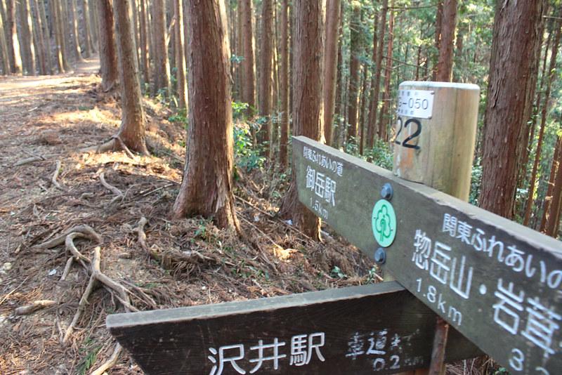 高水三山_58