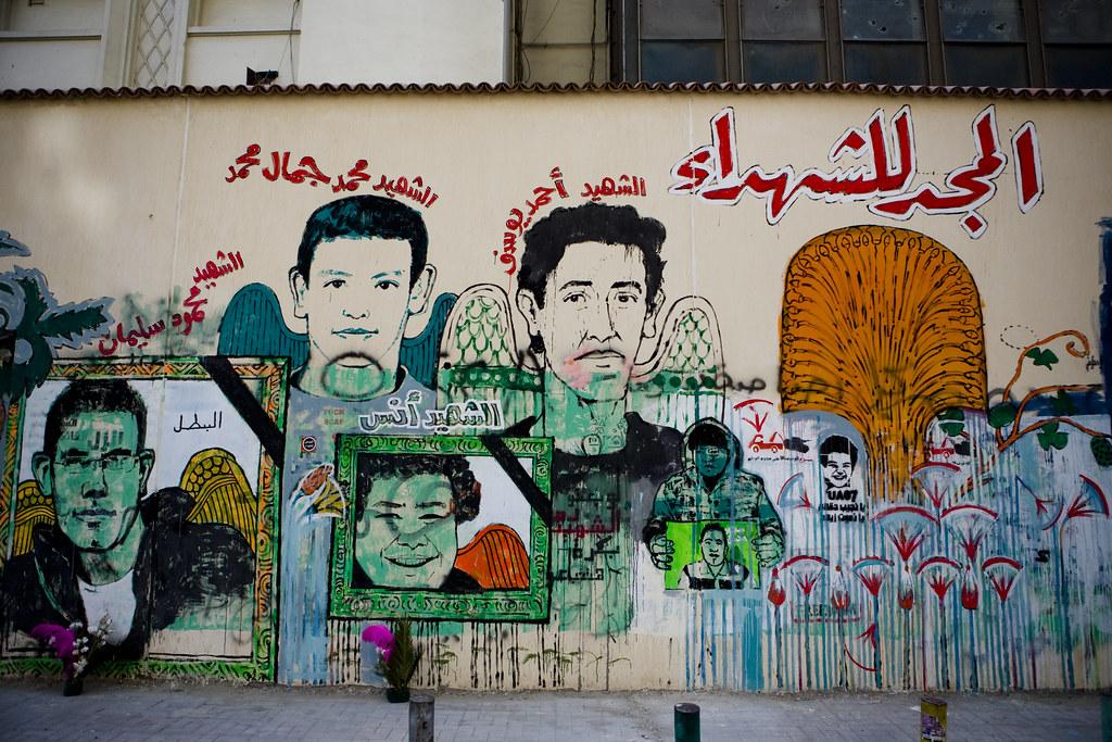 Ultras Martyrs Mural جدارية لشهداء الألتراس بشارع محمد محمود