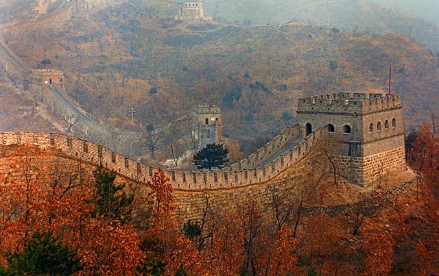 Great Wall of China Photo by: David Valdez