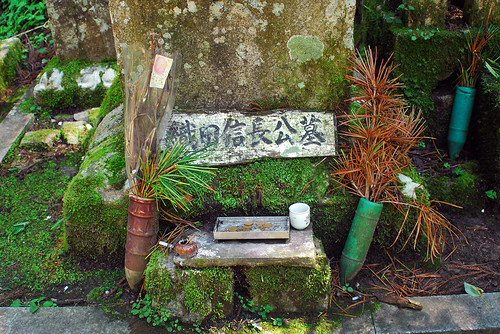 Offerings at the Tombstone of Oda Nobunaga | by jess_tompkins